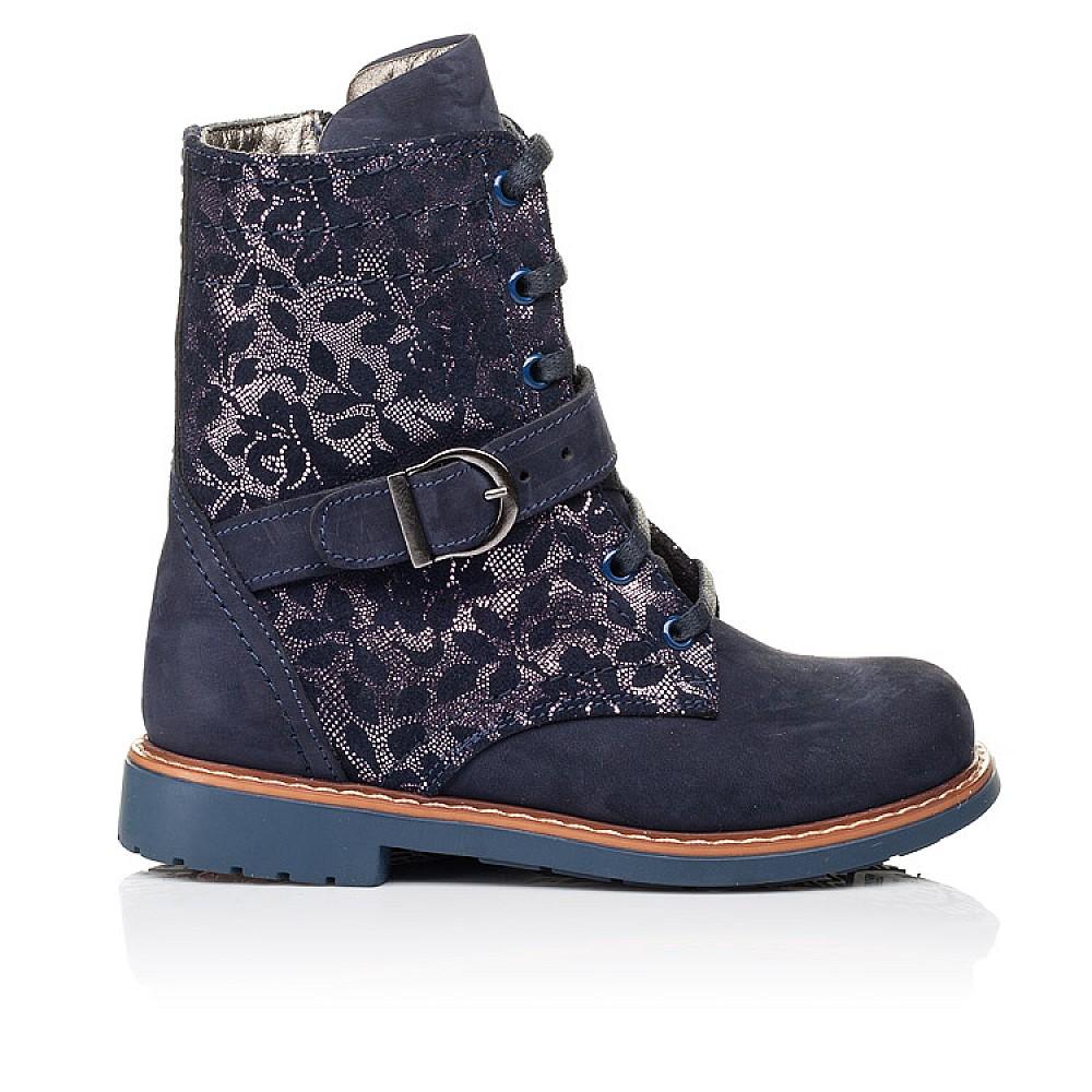 Детские демисезонные ботинки Woopy Orthopedic синие для девочек натуральный нубук размер 26-30 (3213) Фото 4