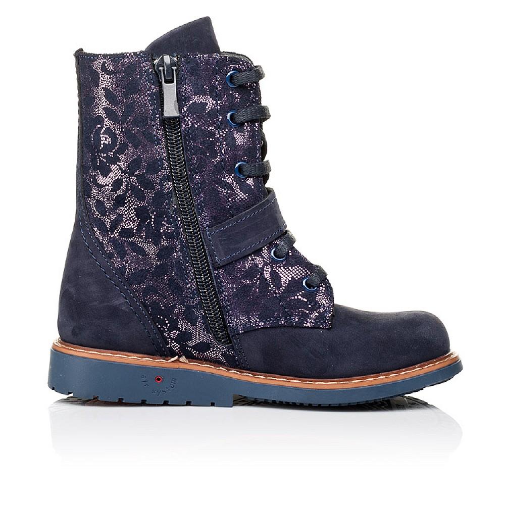 Детские демисезонные ботинки Woopy Orthopedic синие для девочек натуральный нубук размер 26-30 (3213) Фото 5