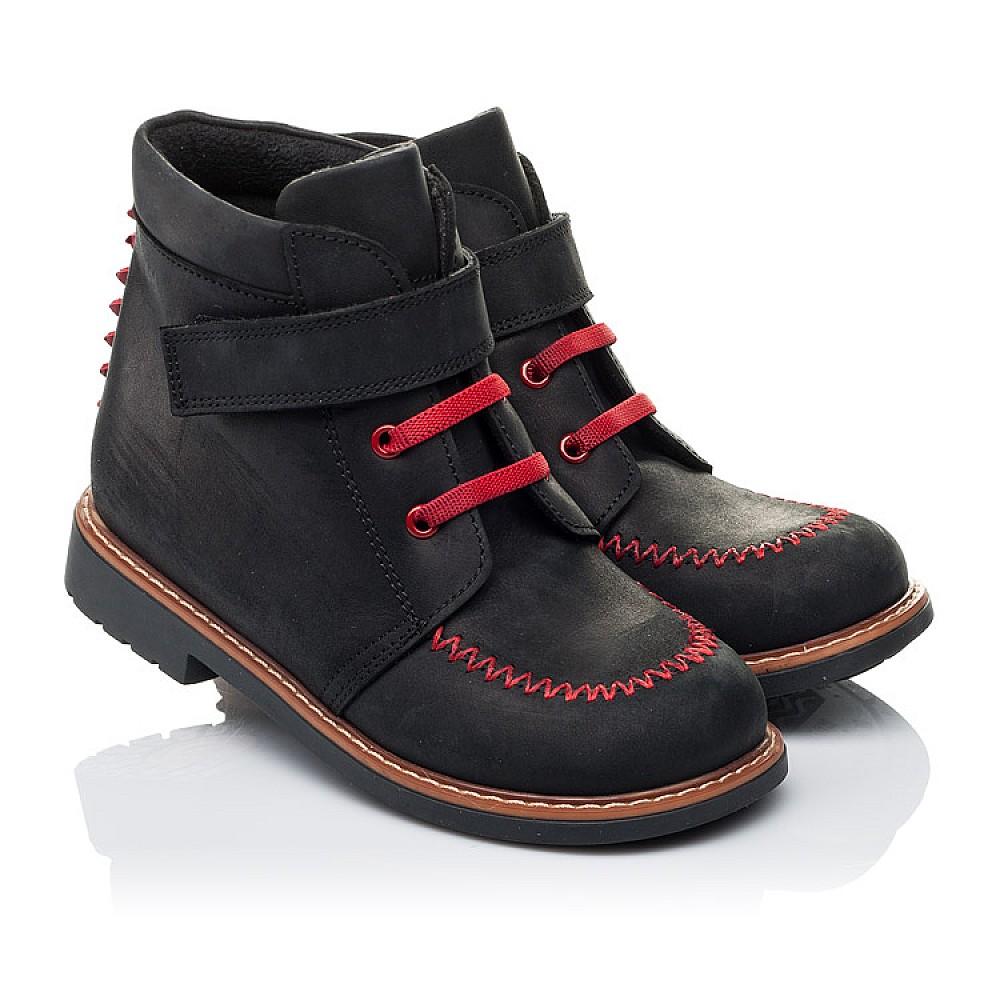 Детские демисезонные ботинки Woopy Orthopedic черные для мальчиков натуральный нубук OIL размер 18-30 (3221) Фото 1