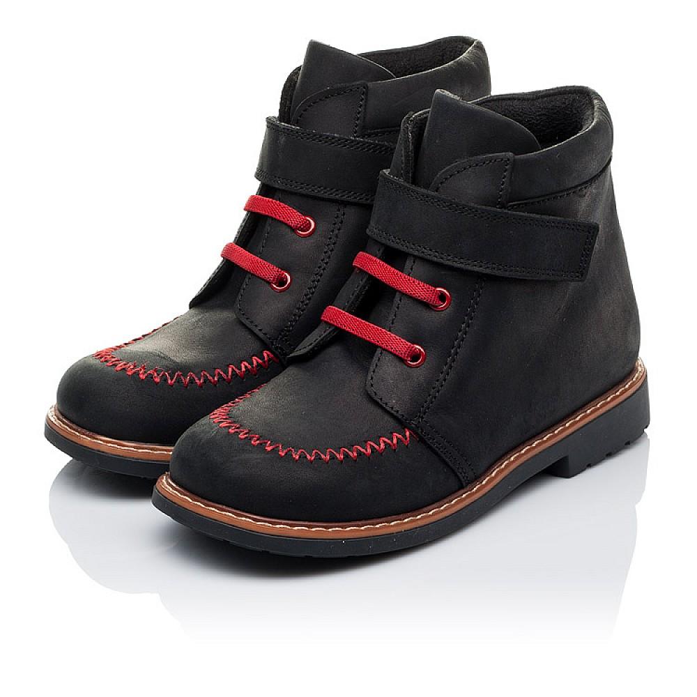 Детские демисезонные ботинки Woopy Orthopedic черные для мальчиков натуральный нубук OIL размер 18-30 (3221) Фото 3
