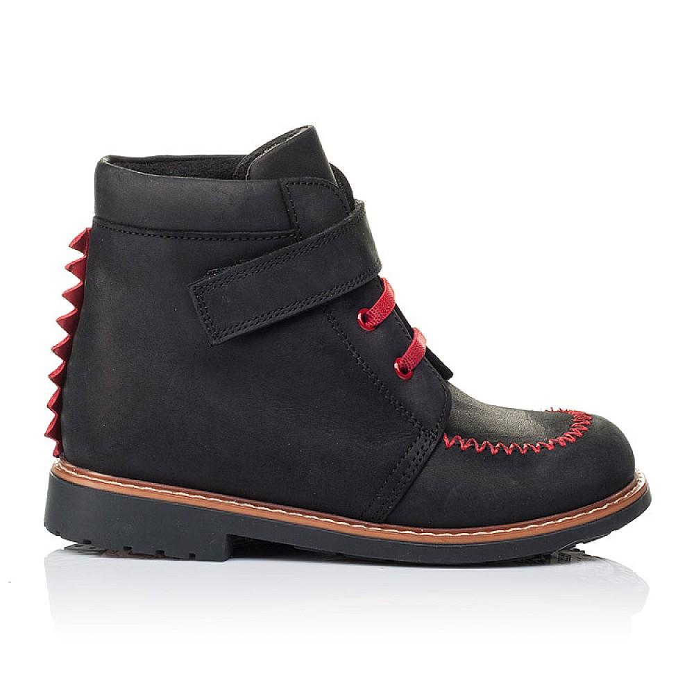 Детские демисезонные ботинки Woopy Orthopedic черные для мальчиков натуральный нубук OIL размер 18-30 (3221) Фото 4