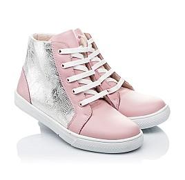 Детские демисезонные ботинки Woopy Orthopedic розовые для девочек натуральная кожа размер 40-40 (3228) Фото 1