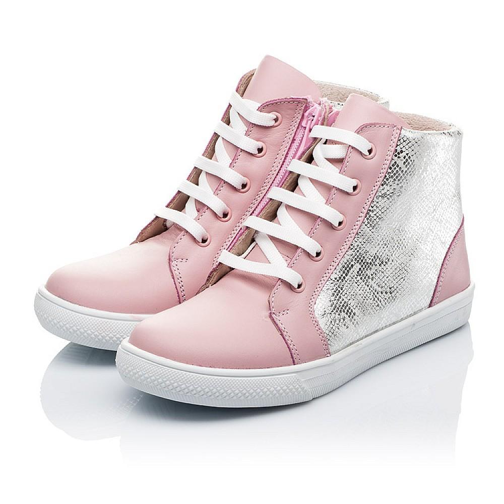 Ботинки Демисезонные ботинки  3228