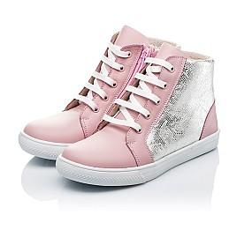 Детские демисезонные ботинки Woopy Orthopedic розовые для девочек натуральная кожа размер 40-40 (3228) Фото 3