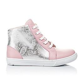 Детские демисезонные ботинки Woopy Orthopedic розовые для девочек натуральная кожа размер 40-40 (3228) Фото 4