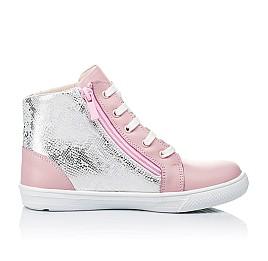 Детские демисезонные ботинки Woopy Orthopedic розовые для девочек натуральная кожа размер 40-40 (3228) Фото 5