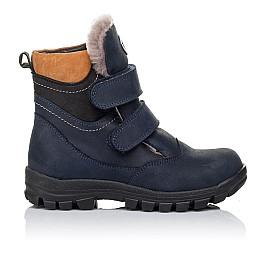 Детские зимние ботинки на меху Woopy Orthopedic темно-синие для мальчиков натуральный нубук OIL размер - (3241) Фото 4