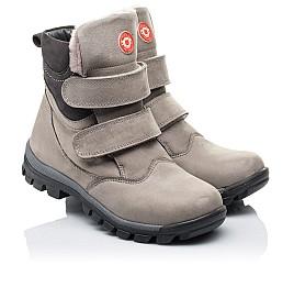 Детские зимние ботинки на меху Woopy Orthopedic серые для мальчиков натуральный нубук OIL размер - (3255) Фото 1