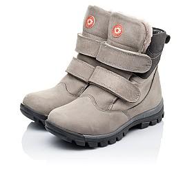 Детские зимние ботинки на меху Woopy Orthopedic серые для мальчиков натуральный нубук OIL размер - (3255) Фото 3