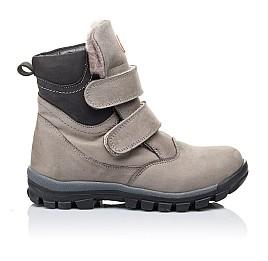 Детские зимние ботинки на меху Woopy Orthopedic серые для мальчиков натуральный нубук OIL размер - (3255) Фото 4