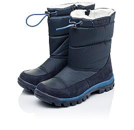 Зимняя обувь Термо сапожки 3258
