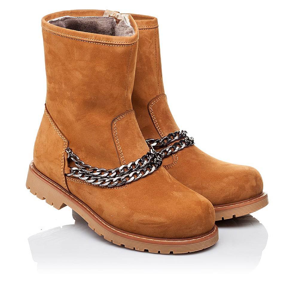 Детские зимние ботинки на меху Woopy Orthopedic рыжие для девочек натуральный нубук размер 26-33 (3260) Фото 1
