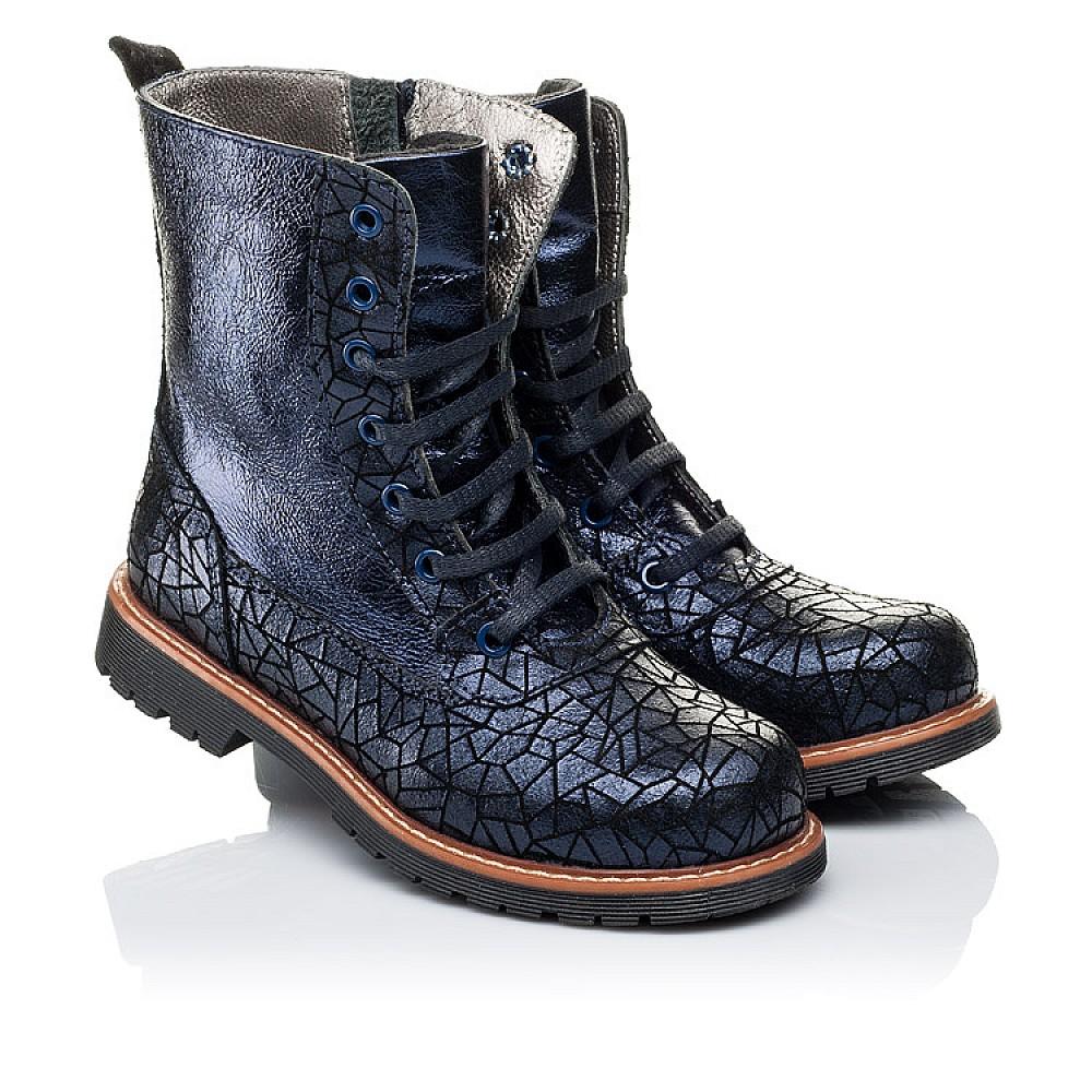 Детские демисезонные ботинки Woopy Orthopedic темно-синие для девочек натуральная кожа размер 26-33 (3262) Фото 1