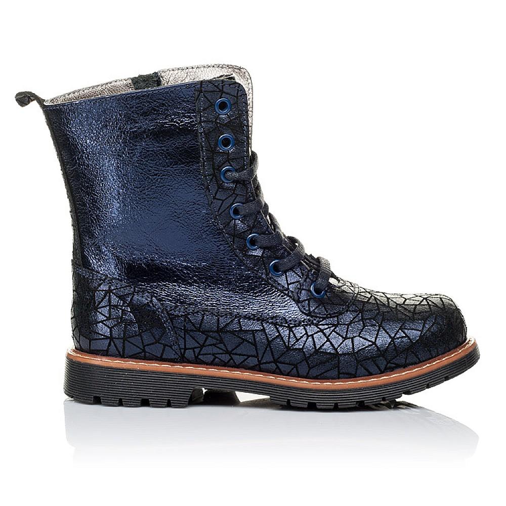 Детские демисезонные ботинки Woopy Orthopedic темно-синие для девочек натуральная кожа размер 26-33 (3262) Фото 4