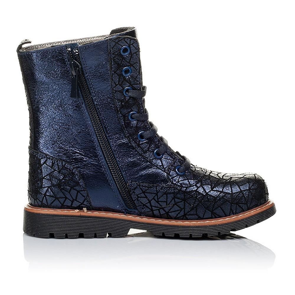 Детские демисезонные ботинки Woopy Orthopedic темно-синие для девочек натуральная кожа размер 26-33 (3262) Фото 5