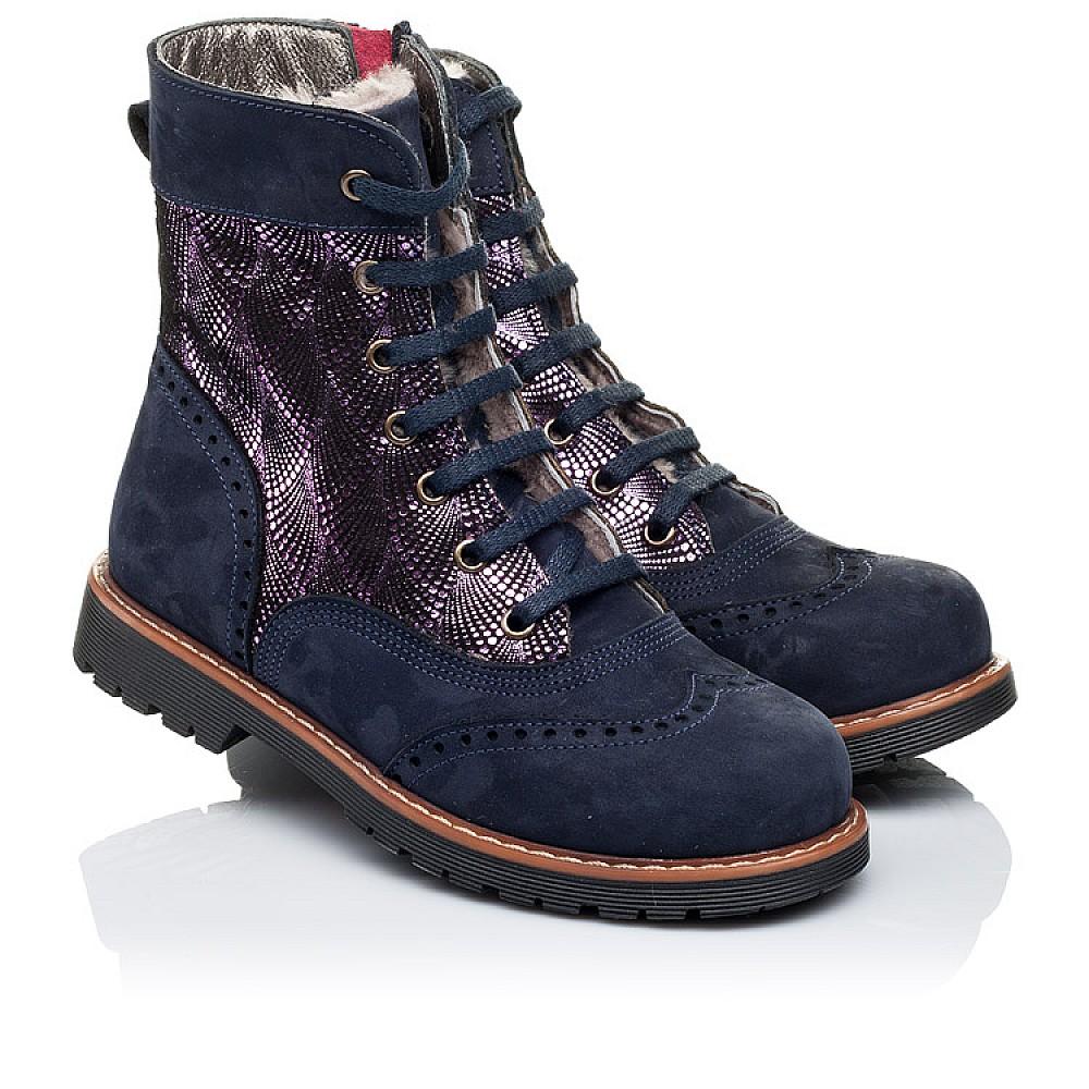 Детские зимние ботинки на меху Woopy Orthopedic темно-синие для девочек натуральный нубук размер 26-37 (3267) Фото 1