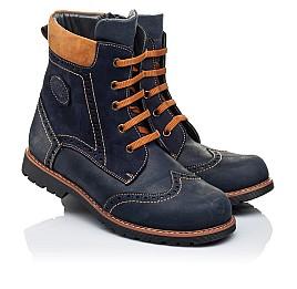 Детские зимние ботинки на меху Woopy Orthopedic темно-синие для мальчиков натуральный нубук OIL размер - (3268) Фото 1