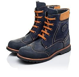 Детские зимние ботинки на меху Woopy Orthopedic темно-синие для мальчиков натуральный нубук OIL размер - (3268) Фото 3