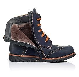 Детские зимние ботинки на меху Woopy Orthopedic темно-синие для мальчиков натуральный нубук OIL размер - (3268) Фото 5