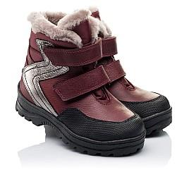 Детские зимние ботинки на меху Woopy Orthopedic белые, бордовые для девочек натуральный нубук OIL размер - (3269) Фото 1