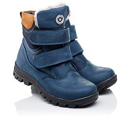 Детские зимние ботинки на меху Woopy Orthopedic синие для мальчиков натуральный нубук OIL размер - (3271) Фото 1