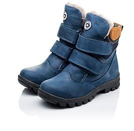 Детские зимние ботинки на меху Woopy Orthopedic синие для мальчиков натуральный нубук OIL размер - (3271) Фото 3