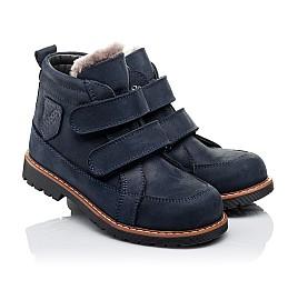 Детские зимние ботинки на меху Woopy Orthopedic синие для мальчиков натуральный нубук OIL размер - (3273) Фото 1