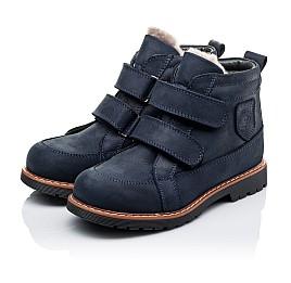 Детские зимние ботинки на меху Woopy Orthopedic синие для мальчиков натуральный нубук OIL размер - (3273) Фото 3