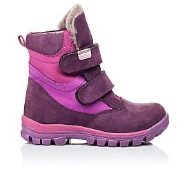 Детские зимние ботинки на меху Woopy Orthopedic фиолетовые для девочек натуральный нубук OIL размер - (3274) Фото 4