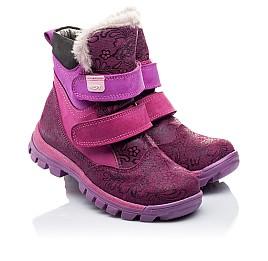 Детские зимние ботинки на меху Woopy Orthopedic розовые для девочек натуральный нубук размер - (3276) Фото 1
