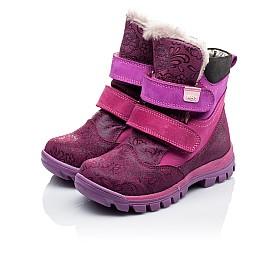 Детские зимние ботинки на меху Woopy Orthopedic розовые для девочек натуральный нубук размер - (3276) Фото 3