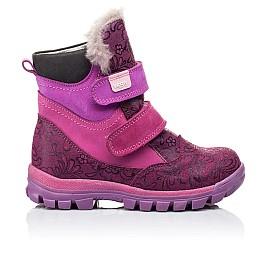 Детские зимние ботинки на меху Woopy Orthopedic розовые для девочек натуральный нубук размер - (3276) Фото 4