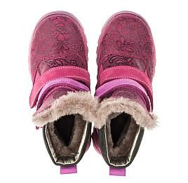 Детские зимние ботинки на меху Woopy Orthopedic розовые для девочек натуральный нубук размер - (3276) Фото 5