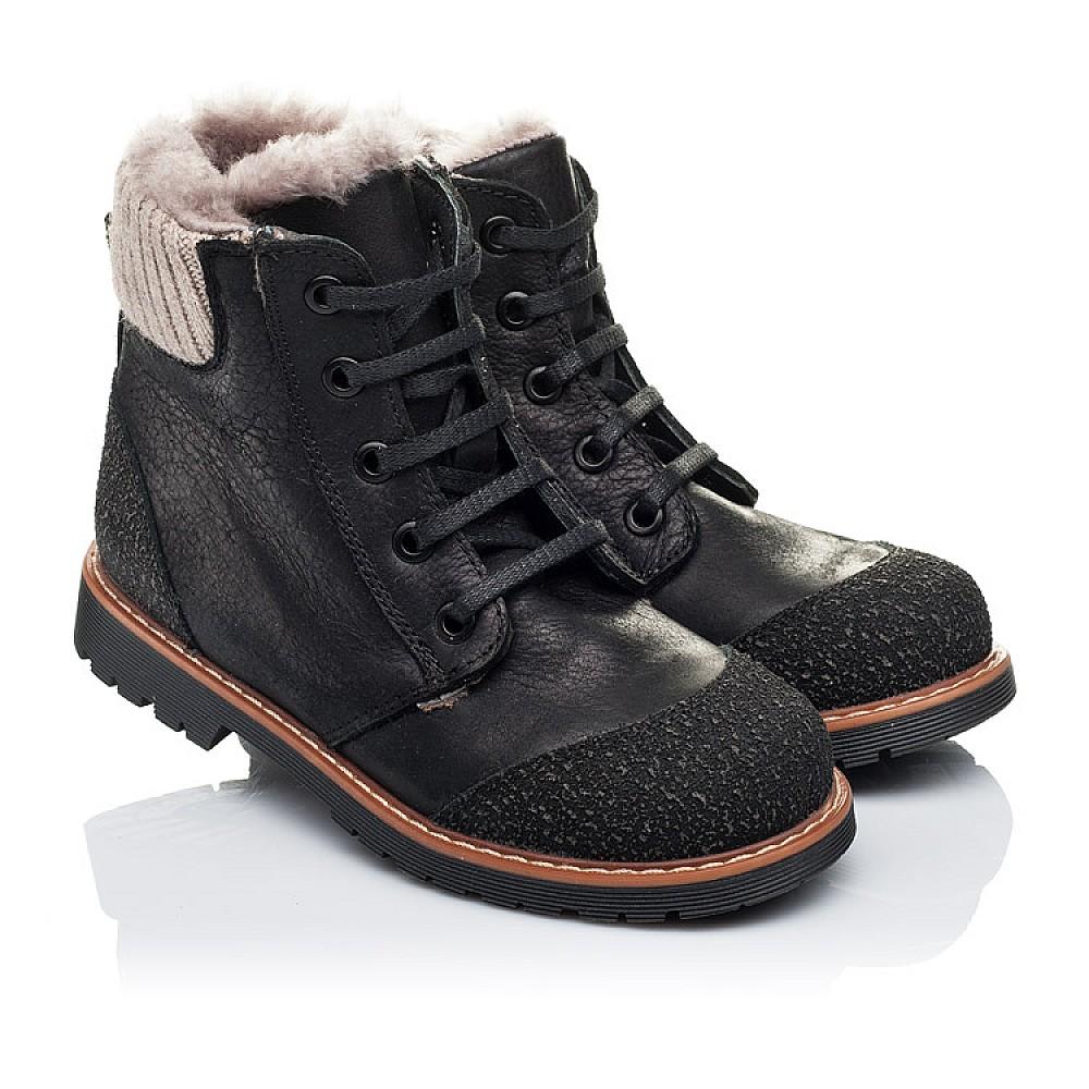 Детские зимние ботинки на меху Woopy Orthopedic черные для мальчиков натуральная кожа размер 31-36 (3277) Фото 1