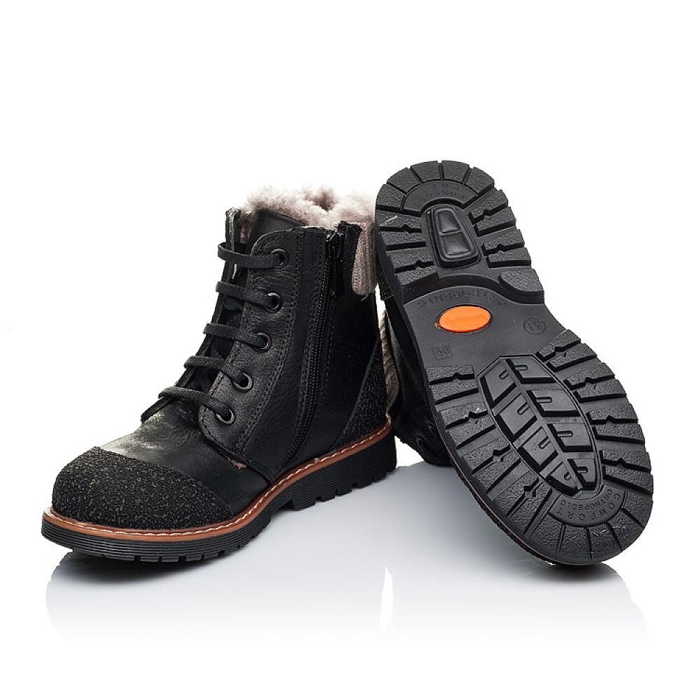 Детские зимние ботинки на меху Woopy Orthopedic черные для мальчиков натуральная кожа размер 31-36 (3277) Фото 2