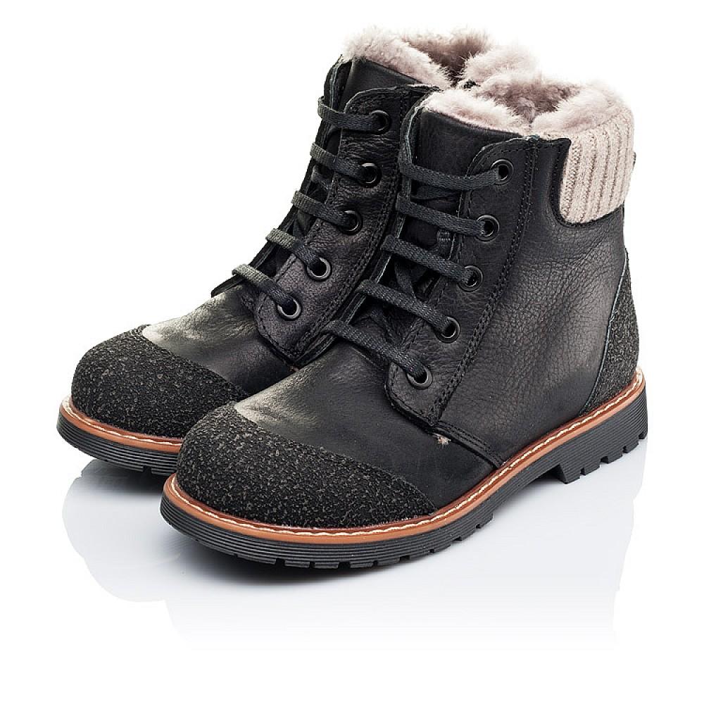 Детские зимние ботинки на меху Woopy Orthopedic черные для мальчиков натуральная кожа размер 31-36 (3277) Фото 3
