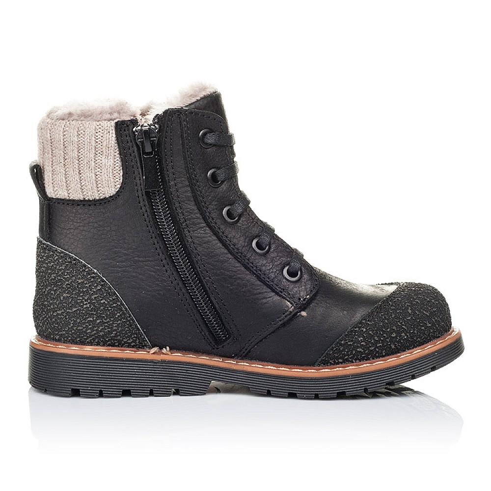 Детские зимние ботинки на меху Woopy Orthopedic черные для мальчиков натуральная кожа размер 31-36 (3277) Фото 5