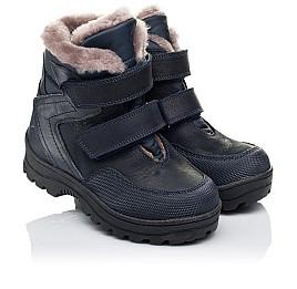 Детские зимние ботинки на меху Woopy Orthopedic синие для мальчиков натуральная кожа размер - (3279) Фото 1
