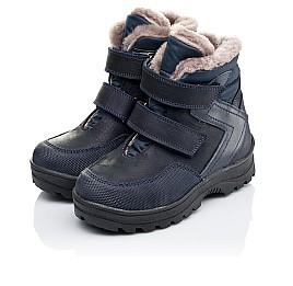 Детские зимние ботинки на меху Woopy Orthopedic синие для мальчиков натуральная кожа размер - (3279) Фото 3