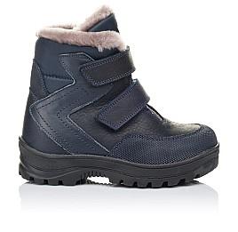 Детские зимние ботинки на меху Woopy Orthopedic синие для мальчиков натуральная кожа размер - (3279) Фото 4