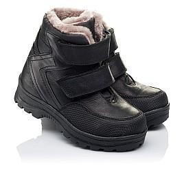 Детские зимние ботинки на меху Woopy Orthopedic черные для мальчиков натуральный нубук OIL размер - (3283) Фото 1
