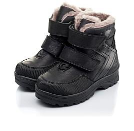 Детские зимние ботинки на меху Woopy Orthopedic черные для мальчиков натуральный нубук OIL размер - (3283) Фото 3