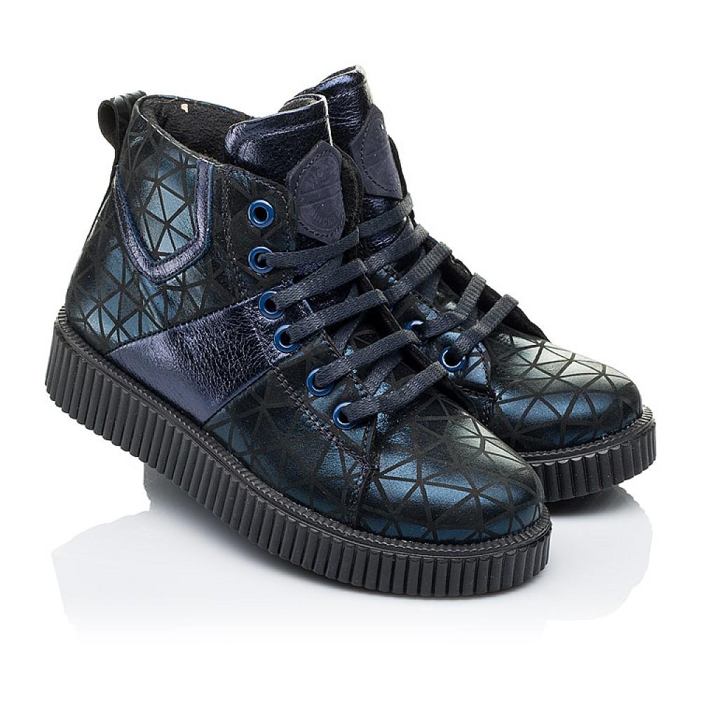 Детские демисезонные ботинки Woopy Orthopedic темно-синие для девочек натуральный нубук размер 31-36 (3288) Фото 1