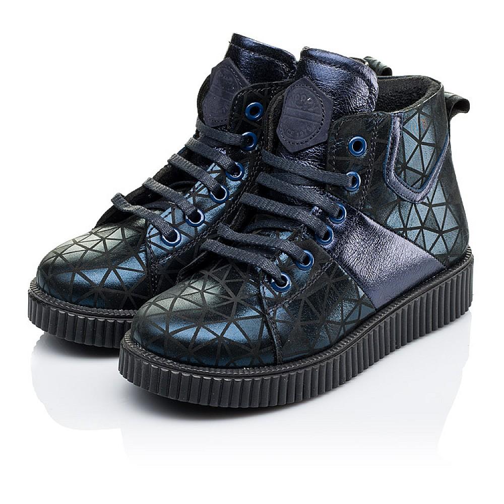 Детские демисезонные ботинки Woopy Orthopedic темно-синие для девочек натуральный нубук размер 31-36 (3288) Фото 3