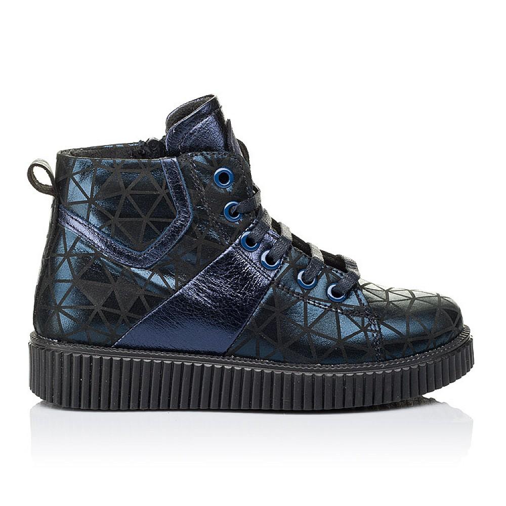 Детские демисезонные ботинки Woopy Orthopedic темно-синие для девочек натуральный нубук размер 31-36 (3288) Фото 4
