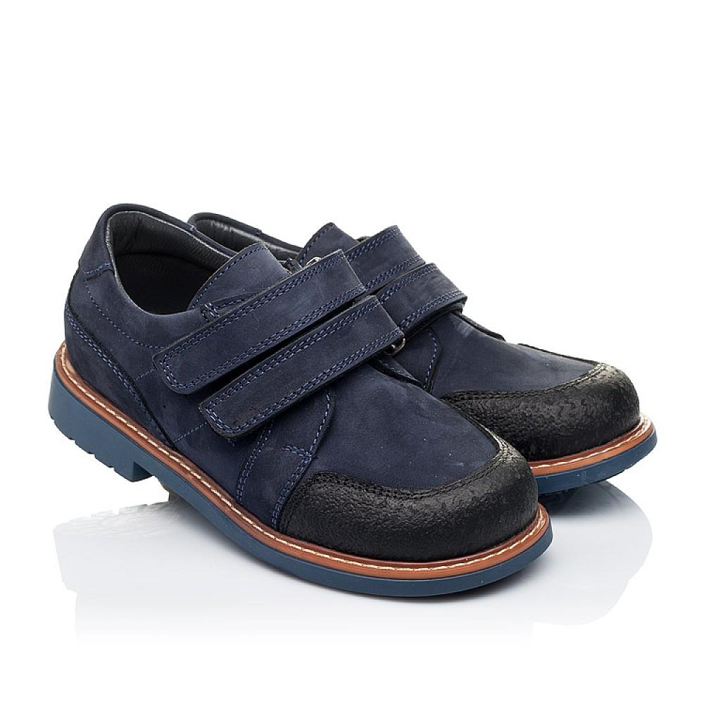 Детские туфли Woopy Orthopedic темно-синие для мальчиков натуральный нубук размер 26-34 (3291) Фото 1