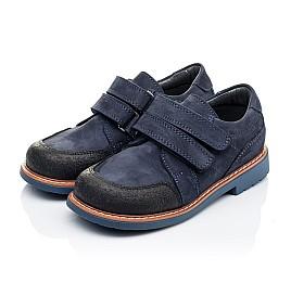 Детские туфли Woopy Orthopedic темно-синие для мальчиков натуральный нубук размер 28-34 (3291) Фото 3