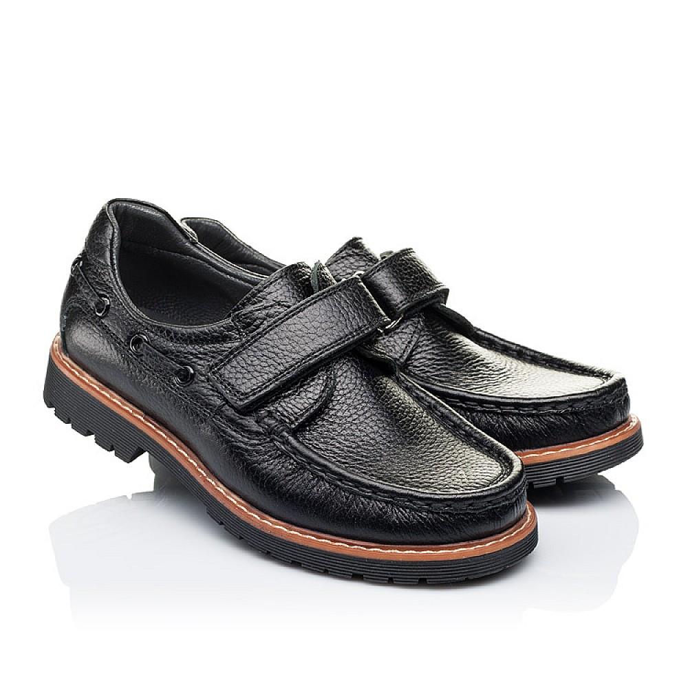 Детские туфли Woopy Orthopedic черные для мальчиков натуральная кожа размер 29-39 (3294) Фото 1