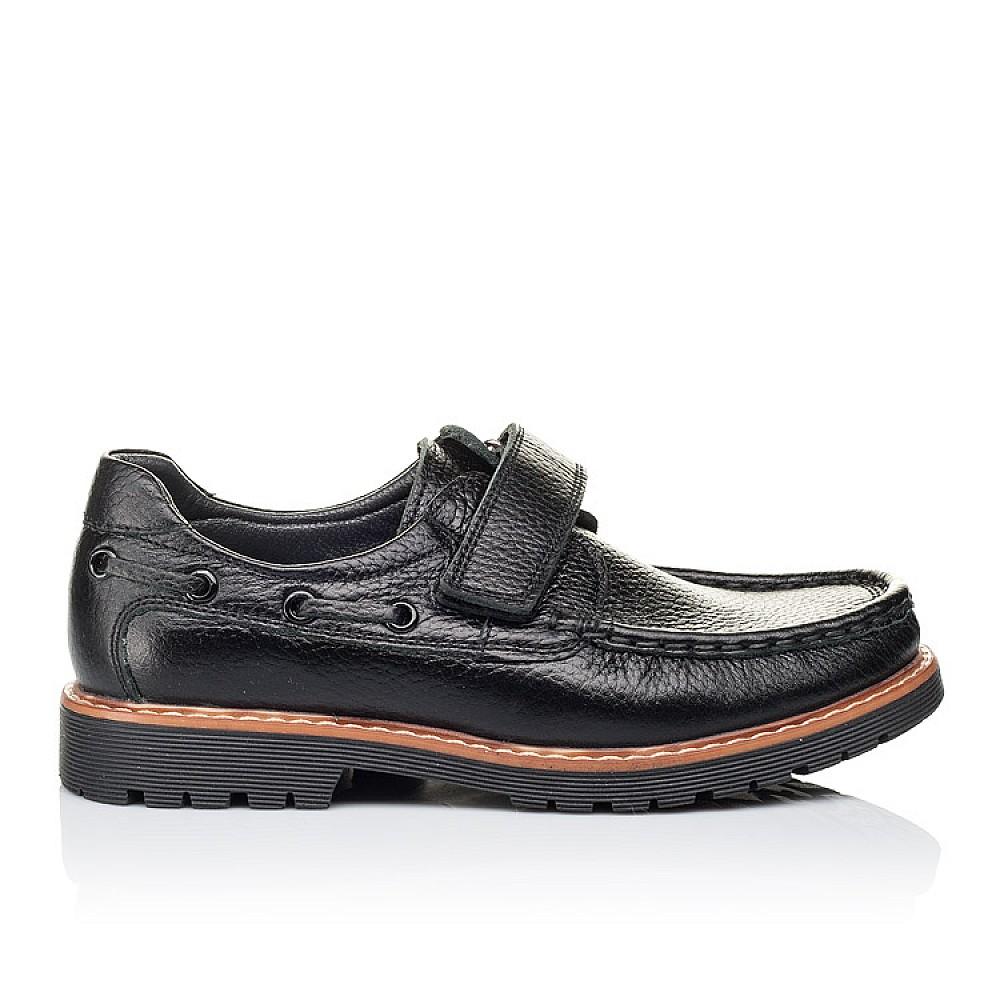 Детские туфли Woopy Orthopedic черные для мальчиков натуральная кожа размер 29-39 (3294) Фото 4