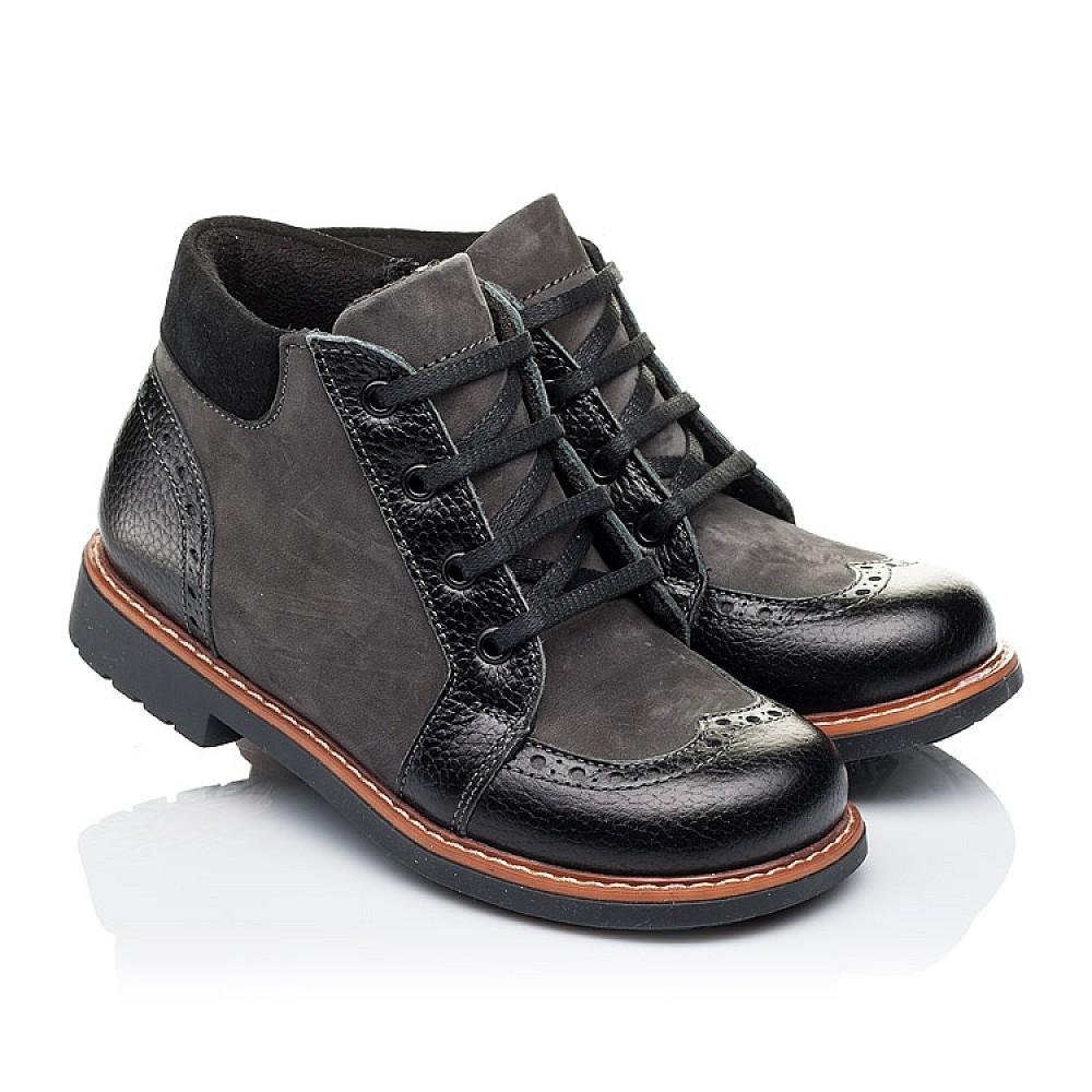 Детские демисезонные ботинки Woopy Orthopedic серые, черные для мальчиков натуральная кожа и нубук размер 26-36 (3302) Фото 1